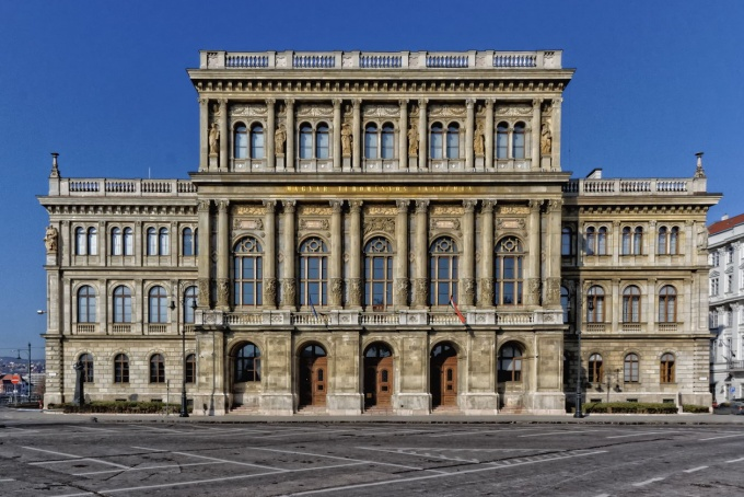 Programmes cancelled or postponed at Hungarian Academy of Sciences due to coronavirus